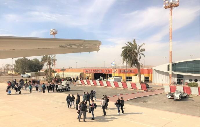 Hai Departe Eilat Israel (10)