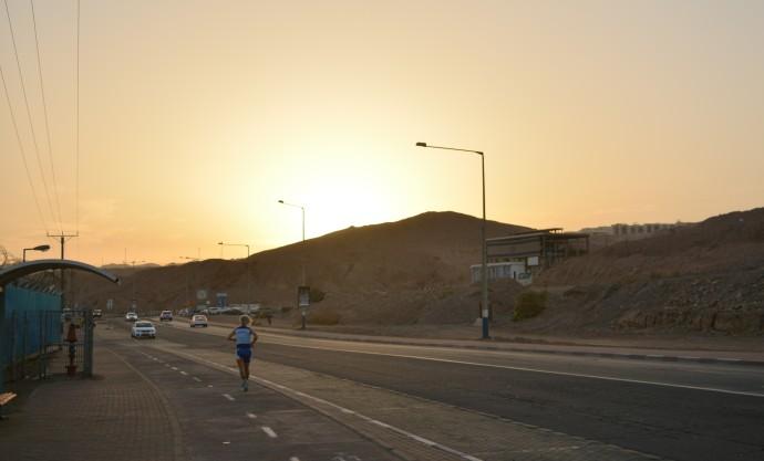 Hai Departe Eilat Israel (3)