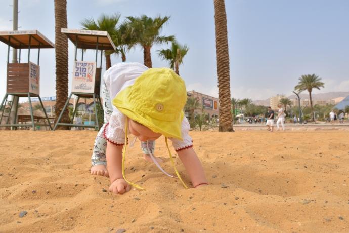 Hai Departe Eilat Israel (6)