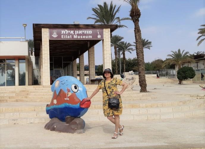 Hai Departe Eilat Israel